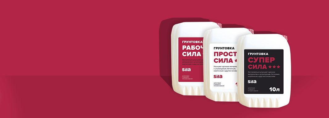 Купить газобетон в бетонов покупка бетона в москве и московской области
